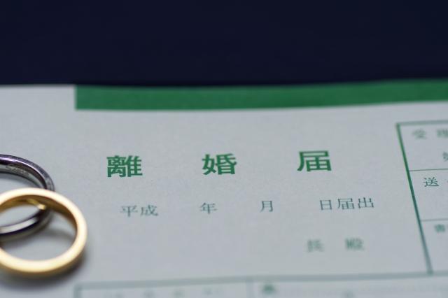 桑島隆二『離婚回避マニュアル』販売終了のお知らせ
